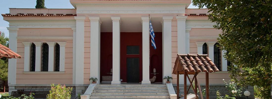 Γιαννοπούλειο Αρχαιολογικό Μουσείο