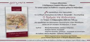 invBook-min