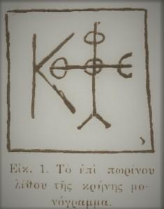 είκ. 1